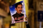 Human Rights Bodies Call for Release of Bahraini Political Prisoners