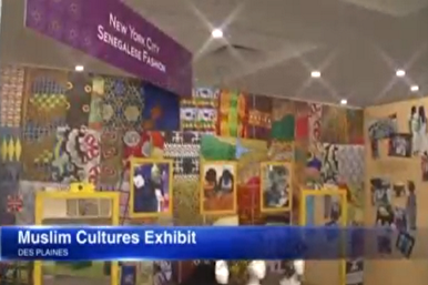 Exhibit on Global Muslim Cultures Opens in Illinois