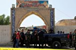 Egypt Slams Terrorist Bombing of Shia Mosque in Baghdad