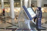 Digital Quran On Display at Kazakhstan's New Museum