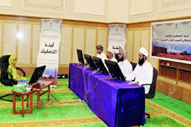 1,700 Sign Up for Nat'l Quran Contest in Oman