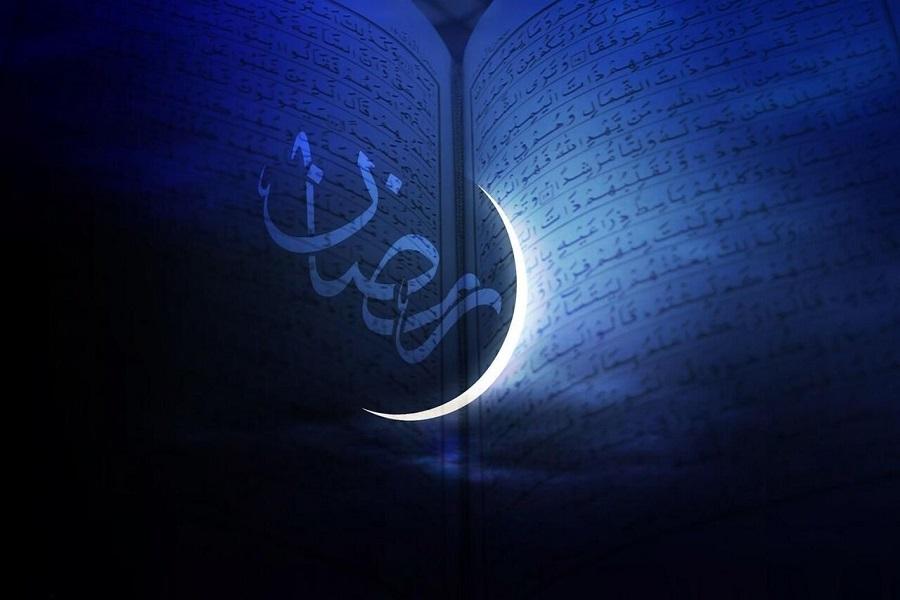 ماه رمضان؛ ماه پاکسازی مفاسد